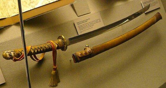 Fujiwara 1045639